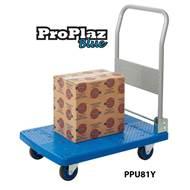 Picture of Proplaz Blue Platform Trolleys
